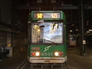 8501車庫.jpg